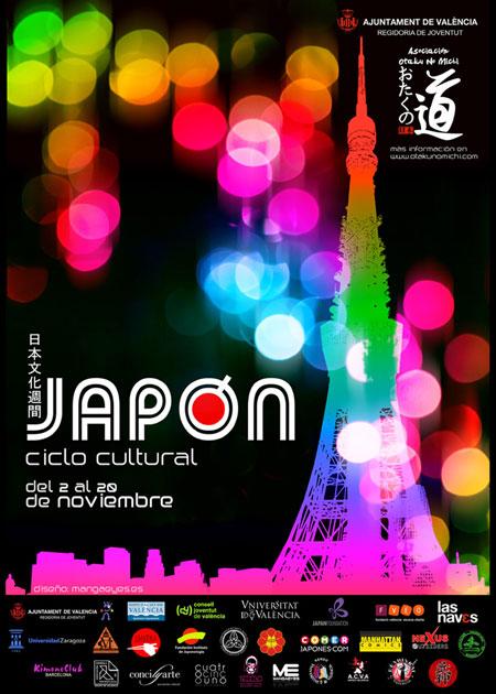 Japanese Culture Season